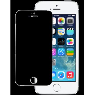 Замена дисплея iPhone SE - КОПИЯ