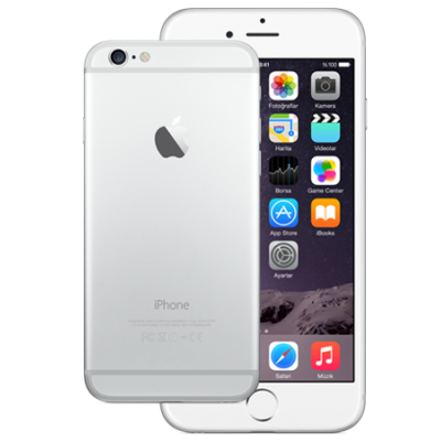 Замена корпуса (задней крышки) iPhone 7 Plus