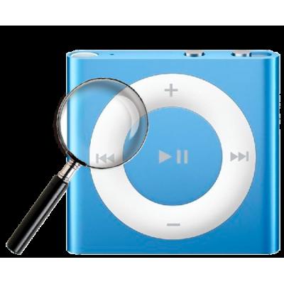 Диагностика iPod shuffle